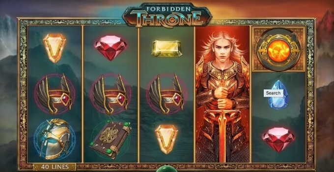 Forbidden Throne slot review and bonus