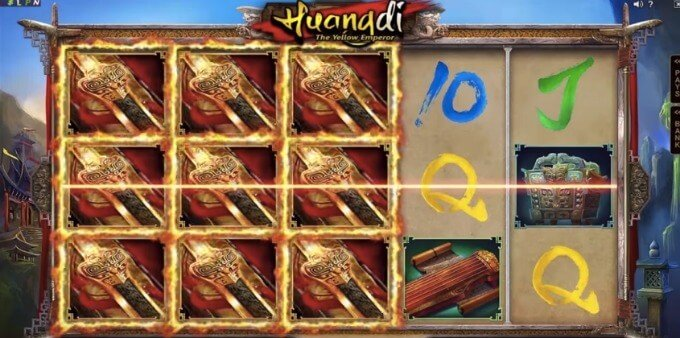 Play Huangdi - The Yellow Emperor slot at LeoVegas casino